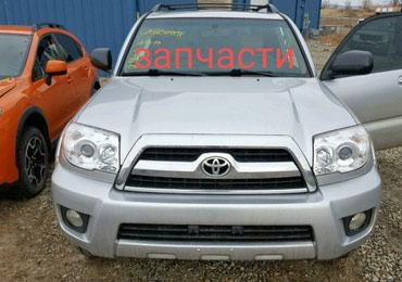 toyota-jp в Кыргызстан: Тойота фуранер автозапчасти. 4раннер Toyota 4runner 4runer. 215 (2003