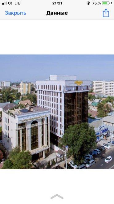 Сдаю студию  30м2.Офис находится в в Бишкек