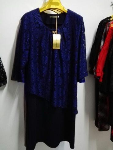 Платья остались 50,52,54 размеры   в Бишкек