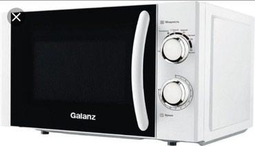 Микроволновая печь Galanz на напряжение в Бишкек