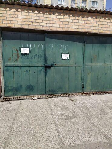 Продам гараж капитальный недорого в районе Льва Толстого Логвиненко