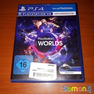 Видеоигры и приставки в Душанбе: Игра Sony PlayStation VR Worlds только для VR PS4В новом состояний