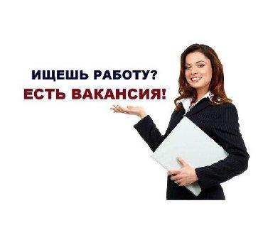 Вакансии жкх - Кыргызстан: Открыта Вакансия !!!  Требуется помощница с функциями рекламного аген