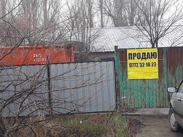 transformator dlja povyshenija naprjazhenija в Кыргызстан: Продам 13 соток Для бизнеса