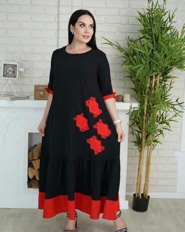 Красивое нарядное платьеТкань сингапурстрейч Размеры 50-64Цена 1500