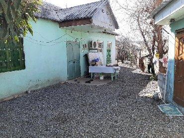 Daşınmaz əmlak Bərdəda: Satış Evlər mülkiyyətçidən: 2500 kv. m, 2 otaqlı