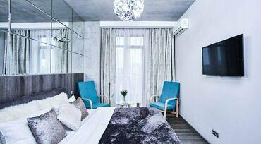 Шикарная 2х комнатная квартира. Уют, чистота, комфорт!Только для