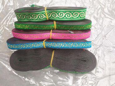 швейная-фурнитура-бишкек в Кыргызстан: Фурнитура, узор, оймо, швея. Ушул фурнитуралар сатылат. Баасы арзан