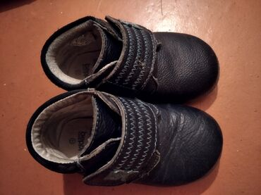 Продаю кожаные ботинки на 1-2 года 23р-р