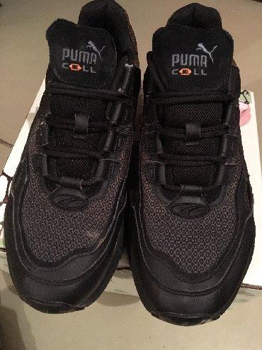 puma trinomic в Кыргызстан: Кроссовки и спортивная обувь 44
