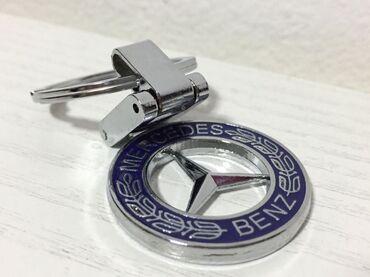 Bmw x1 20i xdrive - Srbija: Privezak za kljuceve MERCEDESLep detalj na vasim kljucevima Privezak