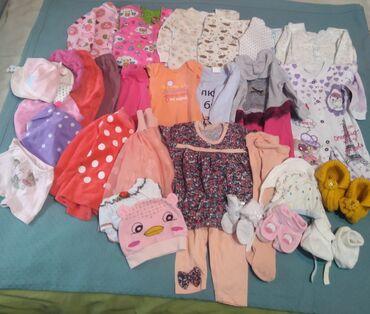 Вещи для девочек от 0 до года  За всё 700
