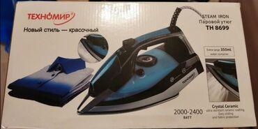 утюг braun texstyle 520 в Кыргызстан: Brand: ТехномирОбщие характеристикиутюгаМощностьутюга: 2400 Вт Объем