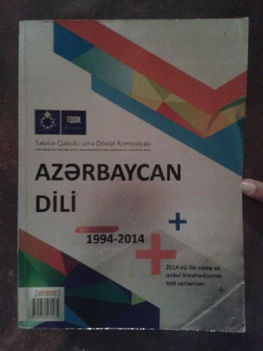 tqdk test toplusu в Азербайджан: Azərbaycan dili test TQDK