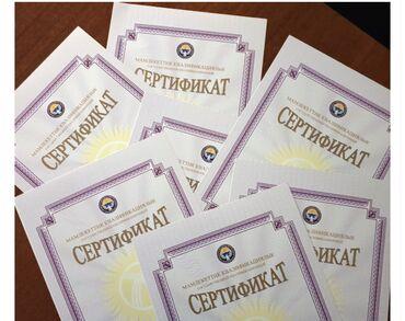 Электрик требуется - Кыргызстан: Требуется прораб, сантехник,электрик сертификатом Госстроя