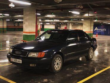 Audi 2 л. 1993 | 39 км
