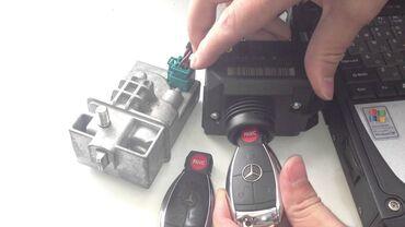 бу морозильная камера в Кыргызстан: Электрика, Аварийное вскрытие замков | Изготовление систем автомобиля