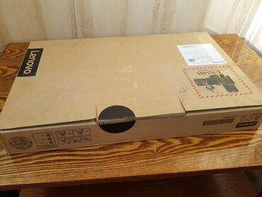 сканеры qpix digital в Кыргызстан: Продается POS система для ведения учёта торговли. В комплект входит
