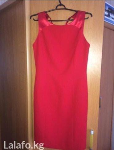 шуба до колени в Кыргызстан: Красное итальянское платье. До колен. С вырезом на спине. Новое