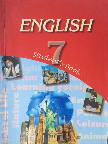 pocket book - Azərbaycan: İngilis dili, students book.7