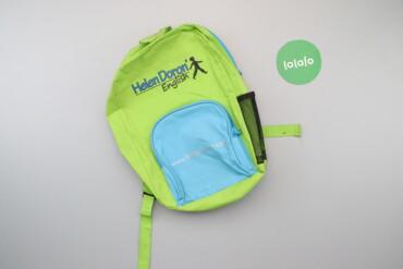 1240 объявлений | СПОРТ И ХОББИ: Дитячий яскравий рюкзак Helen Doron   Висота: 40 см Довжина: 30 см  Ст
