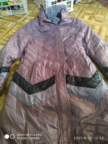 Отдам куртку с поясам размер 46.за 2 л масло