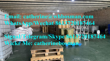 Medicinski proizvodi - Srbija: Wickr me: catherinebosman Whatsapp/Signal/Telegram