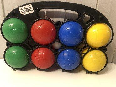 Lopte | Srbija: Komplet za bocanje br.13, super zabavaKugle ( balote ) su plasticne i