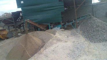 Дробилка 15 тонн в час в Каракол