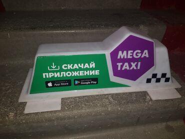 tongkat ajimat madura как использовать в Кыргызстан: Срочно!!! Продаётся шашка для такси - mega taxiсостояние как