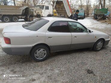 Toyota Vista 2 л. 1996