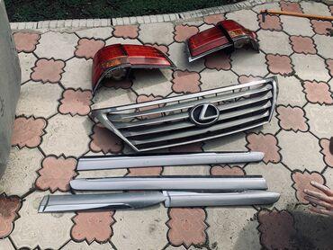 lexus slide в Кыргызстан: Продаю комлект. 2 задние фары задний бампер, передняя решетка, накле