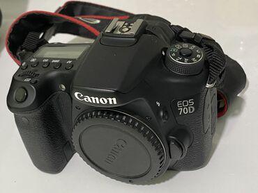 фотоаппарат nikon coolpix p50 в Кыргызстан: Продаю:  1) canon 70d body (состояние идеал, почти новое) 2) две батар
