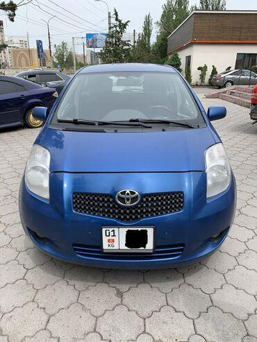 автомобиль toyota yaris в Кыргызстан: Toyota Yaris 1.3 л. 2007 | 200000 км