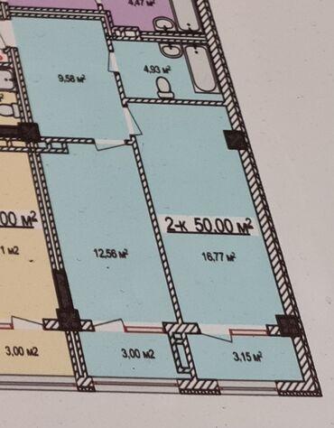 Продажа квартир - КПП - Бишкек: Продается квартира: Элитка, Пишпек, 2 комнаты, 50 кв. м