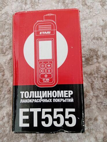 Куплен в России. Работает на сталь и алюминий