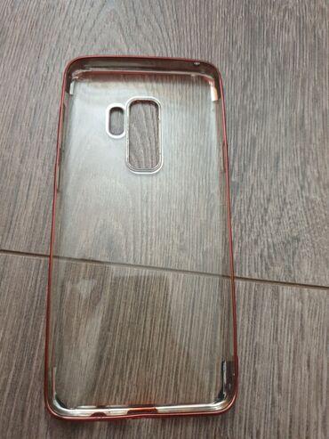 Elektronika - Raca Kragujevacka: Novo Samsung Galaxy S9 Plus
