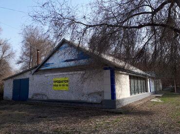 Пластиковые палочки - Кыргызстан: Помещение 300м2 . уч.11. соток Центральная канализация . Отопление тве
