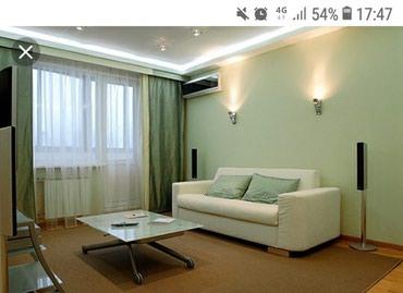 Сниму квартиру одну комнатную СРОЧНО в Бишкек