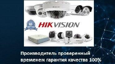 Видео-камера - Кыргызстан: Видеокамера.Видеонаблюдениякамера видеонаблюдения.Широкий ассортимент