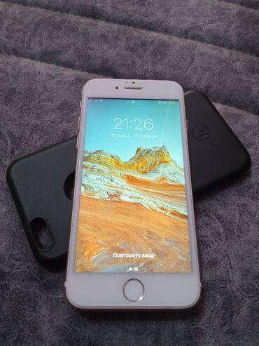 iphone под подушкой в Кыргызстан: IPhone 6s 32 ГБ Серебристый