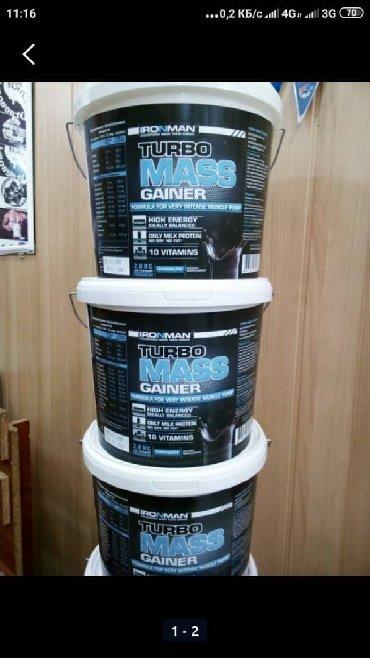Гейнер для набора массы тела и физических упражнений 3кг на месяц