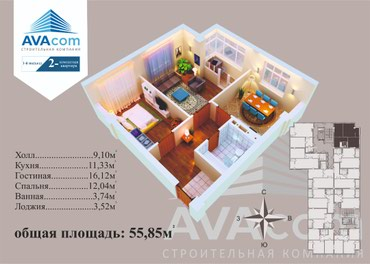 sharf 2 metr в Кыргызстан: Продается квартира: 2 комнаты, 55 кв. м