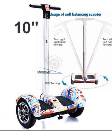 """Гироскутер сигвей диаметр колёс 10"""", немного бу нужно зарядить"""