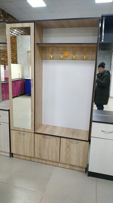 Прихожая акция акция акция в Бишкек