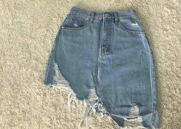 Suknja - NOVO poruceno preko interneta, ne odgovara velicina, a povrac
