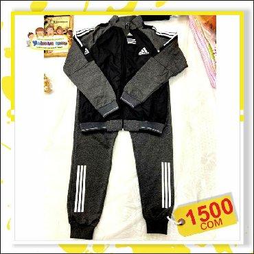 Спортивные костюмы - Кыргызстан: Спортивный костюм мужскойРазмеры: 44-52Цвета: серый, белыйЦена: 1500
