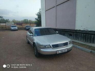 audi a8 6 l в Кыргызстан: Audi A8 4.2 л. 1996
