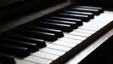 Bakı şəhərində Piano dərslərinə endirim...