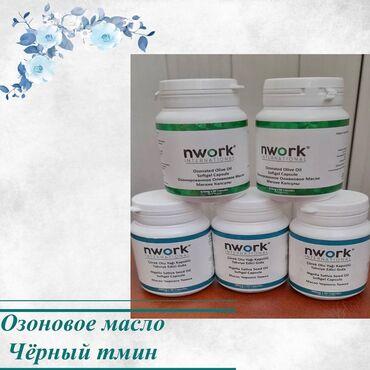 """Nl international - Кыргызстан: Озонированное масло от компании """"nwork international""""по выгодным"""